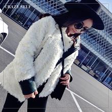 查看2015秋冬欧美羊羔毛外套女拼皮毛绒皮衣白色花形短款皮毛一体皮草