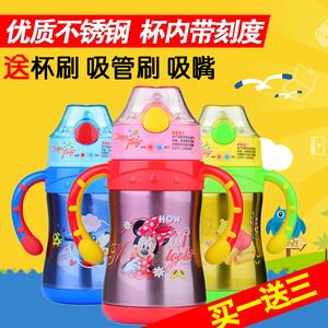迪士尼儿童不锈钢保温杯宝宝吸管杯婴儿学饮水杯带刻度手柄5716