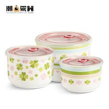 查看骨瓷保鲜碗大号保鲜盒套装陶瓷带盖微波炉饭盒密封便当盒储物罐