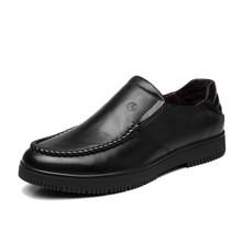 专柜正品金利来男鞋2017春秋款商务男士皮鞋驾车鞋子298530241ALA