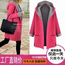 查看【天天特价】韩版大码女装胖mm冬季毛呢外套宽松加厚长袖开衫