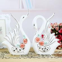 查看欧式家居装饰品酒柜摆件陶瓷天鹅客厅电视柜工艺品 结婚礼物创意