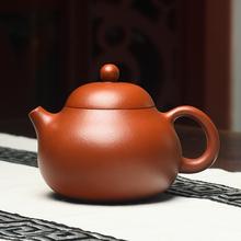 壶光砂色 正品宜兴紫砂壶名家全手工茶壶茶具 纯正原矿朱泥文旦壶