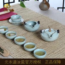 查看正品元本道汝窑茶具套装特价汝瓷陶瓷功夫茶具家用茶壶茶杯整套