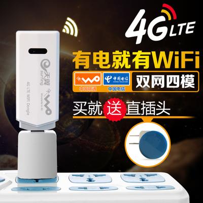 瑞酷 3G4g无线上网卡托设备联通USB卡托电信天翼路由wifi卡槽终端