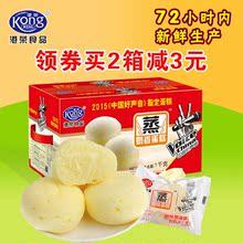 港荣蒸奶香蛋糕整箱1000g早餐面包休闲零食鸡蛋代餐糕点蒸蛋糕1kg