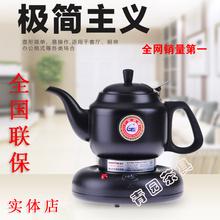 查看KAMJOVE/金灶TP-600电热水壶不锈钢烧水壶黑色随手泡功夫茶具包邮