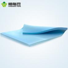 胭脂豆慢回弹记忆棉床垫床褥学生榻榻米海绵床垫加厚1.5/1.8米