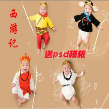 查看周岁宝宝拍照服装出租 婴儿摄影衣服儿童影楼照相写真艺术古装