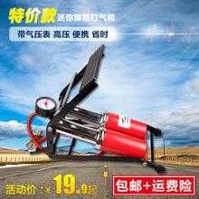 查看TOSUOD脚踏打气筒 高压便携式单双筒打气筒 自行车汽车脚踏充气泵