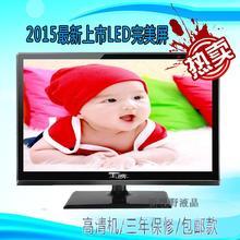 查看王牌高清液晶电视机17寸19寸22寸24寸26寸电脑显示器LED屏幕带USB