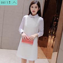 媛佳人2017秋冬新款衬衣+白色背心裙直筒A字连衣裙两件套套装裙女