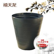 禧天龙塑料简约垃圾桶办公黑色创意纸篓大号收纳桶环保圆形包邮