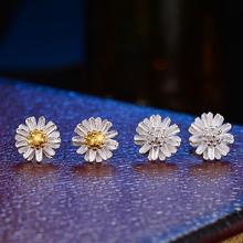 煌恩 925银雏菊耳钉时尚小清新防过敏耳钉女花朵气质甜美耳饰品