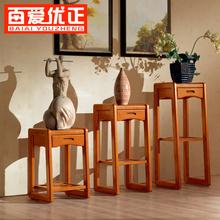 纯实木花架组合 时尚置物架 多层实木落地花几客厅置物室内花架子
