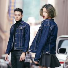 查看秋季新款韩版修身休闲情侣纯色夹克短款青年牛仔衣外套潮流男女装