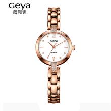 查看Geya格雅  韩版时尚手表女钢带石英表女士手表时装手链表76003
