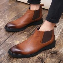 查看冬季真皮擦色短筒马丁靴男英伦时尚短靴切尔西男鞋复古牛皮潮靴子
