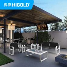 HIGOLD 悍高户外家具简约现代休闲桌椅4件套装