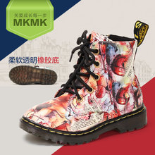 MKMK童鞋女童靴子单靴2017新款春秋季男短靴儿童马丁靴冬季皮靴潮