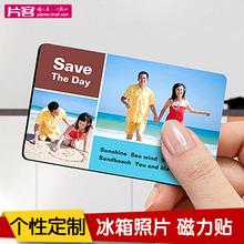 冰箱磁力贴个性卡片定制照片冲印家庭装饰贴画卡贴软磁贴