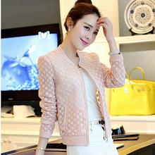 2017新款秋装韩版休闲女装蕾丝短外套显瘦夹克刺绣短款小外套女潮