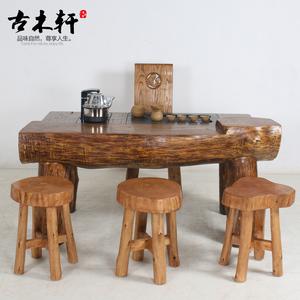 天然整体茶桌根雕茶几功夫茶台香樟鸡翅楠木实木 树根艺家饰摆件