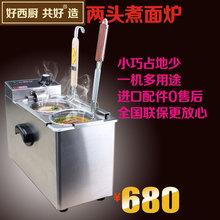 共好J4 商用电热煮面炉 2头煮面炉 两头煮面机 台式双头煮面炉