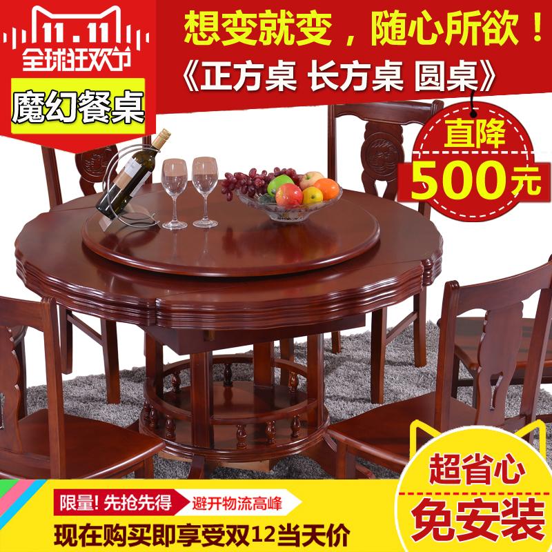 实木餐桌 伸缩可折叠大圆桌小户型餐桌椅组合圆形橡木餐台吃饭桌