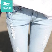 查看破洞牛仔裤 女 春秋浅色显瘦修身韩版潮弹力紧身九分韩流小脚裤