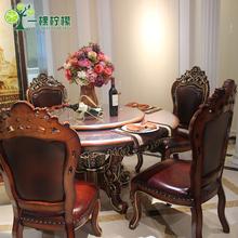 美式高档橡木饭桌新古典欧式实木圆餐桌椅组合奢华法式白色餐台