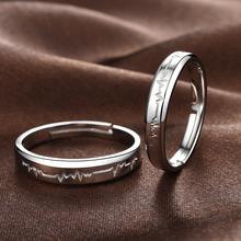 查看心电图925饰品情侣戒指 纯银对戒子男女开口活口韩版创意免费刻字