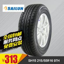 赛轮低噪音高操控性轮胎 SH15 215/55R16 97H 汽车轮胎16英寸
