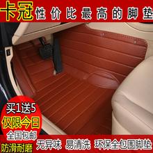 英菲尼迪Q50L Q70L QX50全包围脚垫凯迪拉克ATSL CTS SLS赛威脚垫