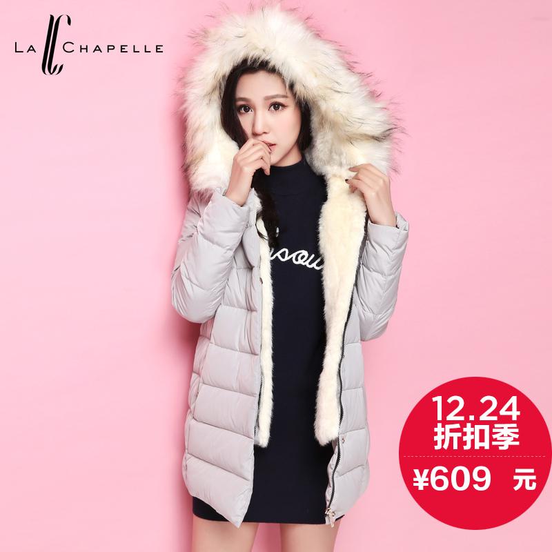 拉夏贝尔2015冬新款 茧型绗线假毛领中长款羽绒服 女10008518