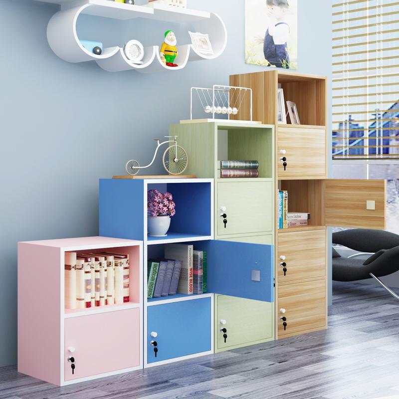 儿童简易书架书柜 自由组合格子柜储物柜 特价木质收纳柜子带门锁
