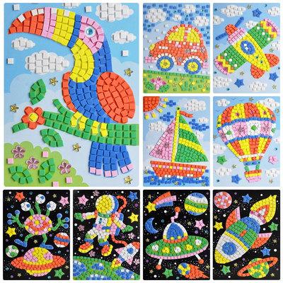 黑妞宝贝水晶马赛克钻石贴画 EVA立体贴纸DIY儿童手工创意粘贴
