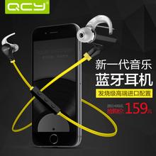 QCY 迷芒QY5S 运动4.1音乐无线蓝牙耳机 通用型 迷你双入耳式耳机