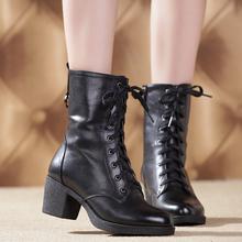 阿家妮2017真皮粗跟马丁靴休闲欧美系带中筒靴英伦中跟骑士靴女靴