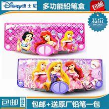 小学生文具迪士尼公主多功能塑料文具盒女孩可爱创意铅笔盒送铅笔