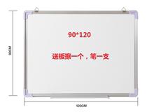 单面磁性白板挂式90*120cm办公会议公告留言大写字板看板白色黑板