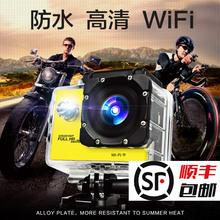 德宝龙D80防水行车记录仪1080P无线Wifi摩托车自行车头盔高清夜视
