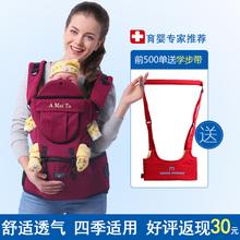 宝宝婴儿背带背带夏季透气双肩背带多功能腰登坐櫈背袋 包邮