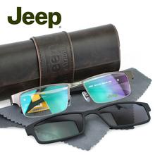 正品 Jeep吉普男款近视镜 半框眼镜架偏光夹片吸磁套镜太阳镜8042