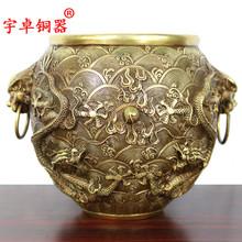 宇卓铜器铜龙纹小缸故宫铜缸鱼缸水缸招财 摆件工艺品收藏礼品