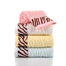 竹之锦 竹纤维毛巾  柔软吸水亲肤洗脸巾大毛巾 包邮四条装