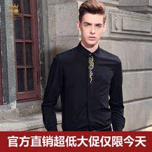 查看凡转秋季纯色个性长袖衬衫男竹纤维韩版男士衬衣刺绣花修身大码潮