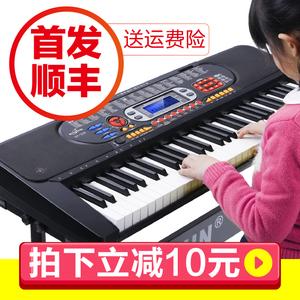 电子琴入人气排行 简谱电子琴自学入门36技 零基础适用最易上手的电