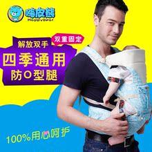 嗨皮熊夏季四季印花双肩抱婴腰凳婴儿背带宝宝多功能透气腰登坐櫈
