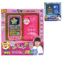 查看韩国进口正品 小企鹅照相机智能玩具手机 儿童玩具智能手机